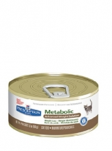 Hill's Metabolic Diet 24 x 156 gram